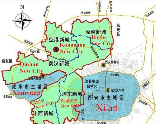 西咸新区规划图_副本